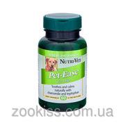 Nutri-Vet АНТИ-СТРЕСС (Pet Ease) успокаивающее средство для собак